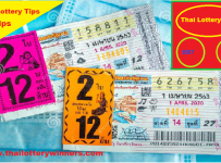 Thai Lottery Tips for you