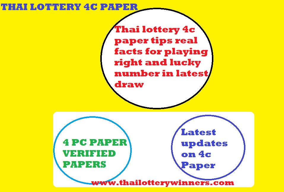 thai lottery 4c confoirm