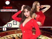 thai lottery fiz tool