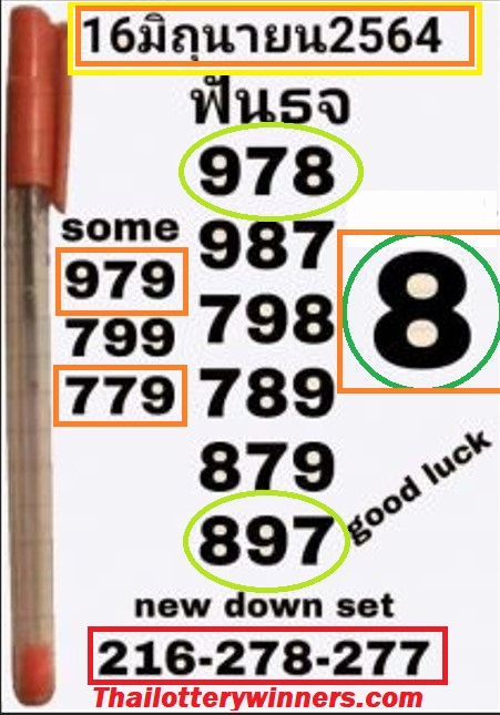 thai lottery tips sure