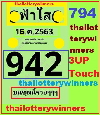 thai lottery 3up win