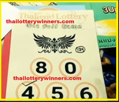 thai lottery ok