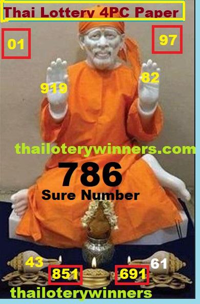 thai lottery paper 4pc